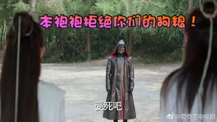 """Trạch Thiên Ký: """"Mi nhon"""" như Luhan mà bế được Na Trát cũng tài thật! - Ảnh 5."""