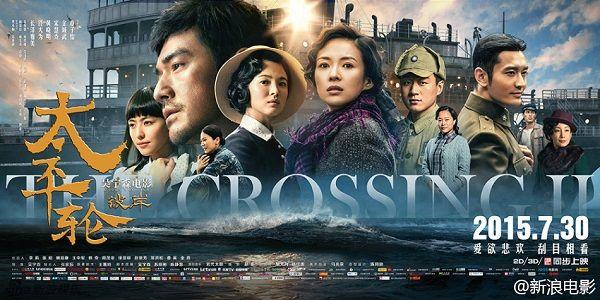 Bàng hoàng khi phim của Lưu Diệc Phi chỉ bán được 5 vé tại Hàn Quốc - Ảnh 5.
