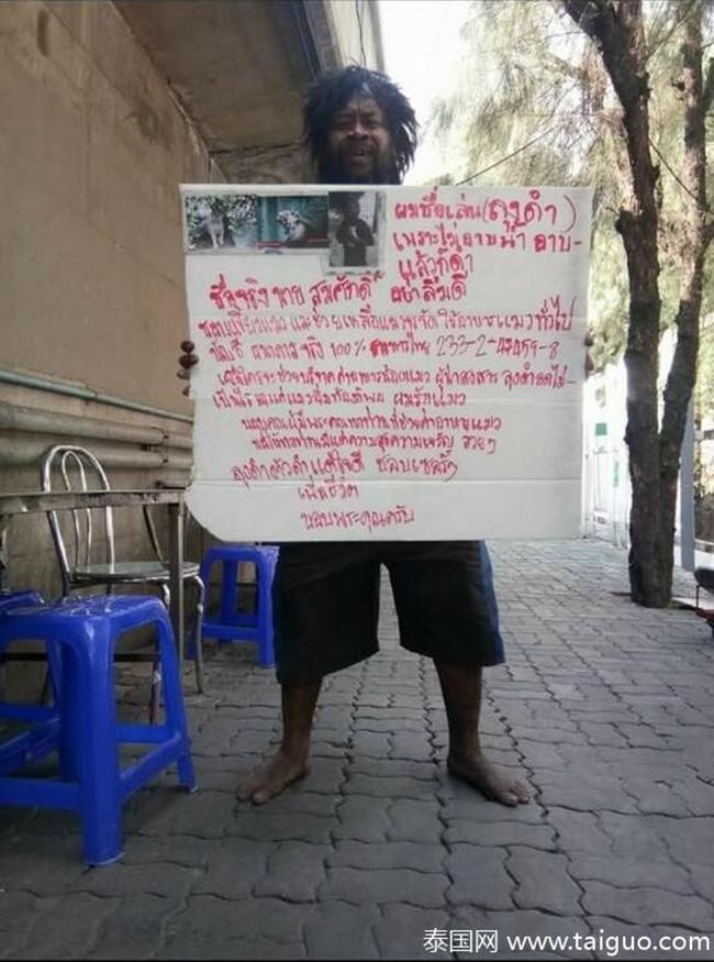 Sống lang bạt khắp nơi, nhưng người đàn ông vô gia cư vẫn nhịn đói đi bán chanh để kiếm tiền nuôi lũ mèo hoang 5