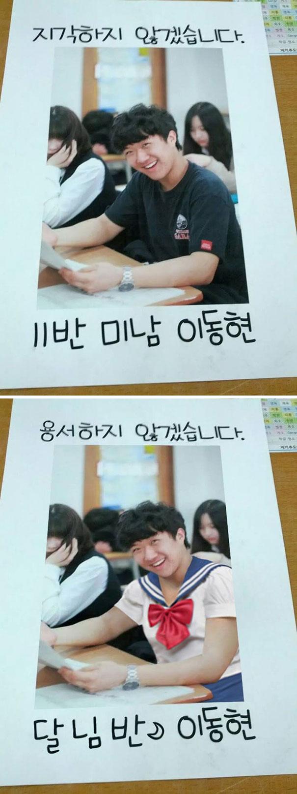 Các thánh photoshop Hàn Quốc ra tay hiệp nghĩa sửa ảnh hộ và cái kết bựa đừng hỏi - Ảnh 5.