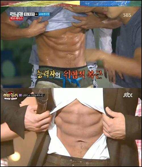 Sao nam Hàn Quốc: Cứ đi show thực tế là cởi áo khoe 6 - 8 múi! - Ảnh 3.