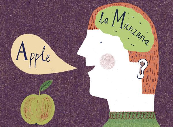 Thêm một lý do khiến bạn cảm thấy cần nhanh chóng đi học thêm ngoại ngữ - ảnh 1