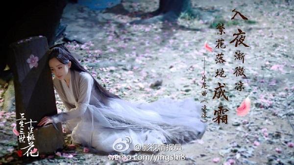 """Không thể nhận ra nổi Lưu Thi Thi vì đoàn phim """"Túy Linh Lung"""" dùng photoshop quá """"có tâm"""" - ảnh 6"""