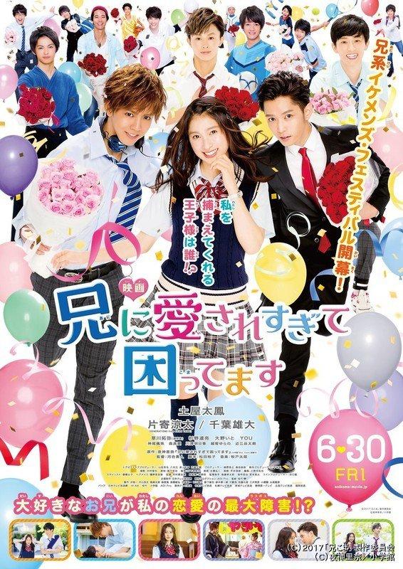 Đây là 5 phim Nhật có nhiều trai đẹp gây mê, bạn biết chưa? - Ảnh 6.