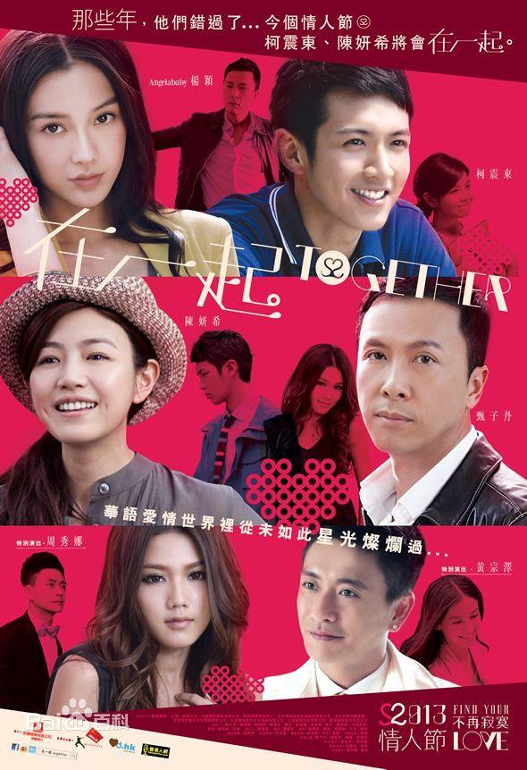 Bàng hoàng khi phim của Lưu Diệc Phi chỉ bán được 5 vé tại Hàn Quốc - Ảnh 6.