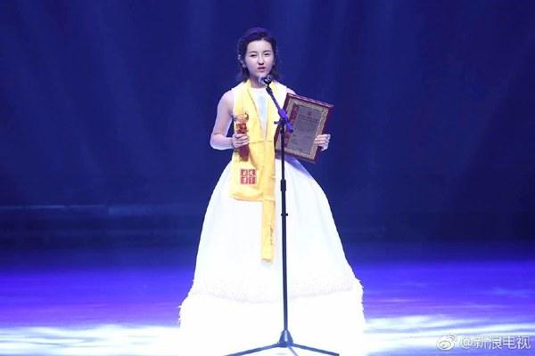 Đường Yên - Lý Dịch Phong ẵm giải to nhất Hoa Đỉnh 2017: Không phục đành chịu! - Ảnh 9.