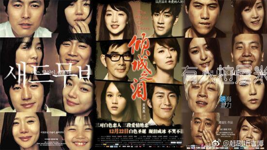 """Cạn lời với những poster """"học hỏi"""" xứ kimchi quá đà của phim Hoa Ngữ - Ảnh 8."""