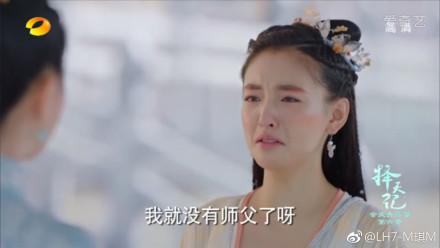 """""""Trạch Thiên Ký"""": Xót xa khi Luhan phải chịu cực hình vì bị vu oan - Ảnh 7."""