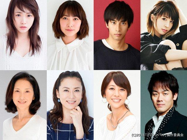 """5 live-action đình đám Nhật Bản vừa đồng loạt """"thả thính"""" - Ảnh 8."""