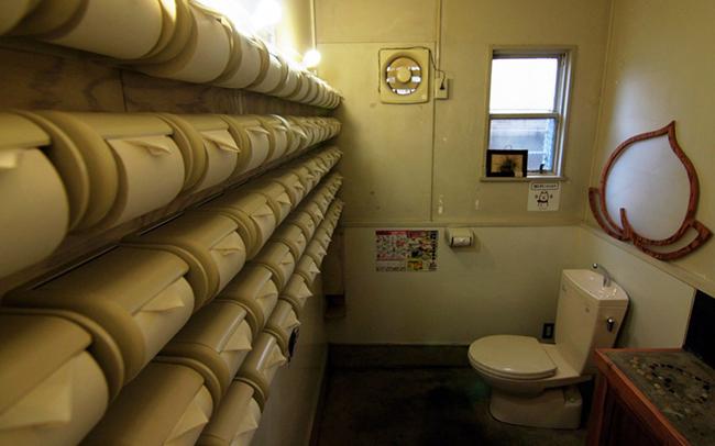 Ngắm nhìn 10 công trình nhà vệ sinh kì quặc nhất ở Nhật Bản - Ảnh 15.