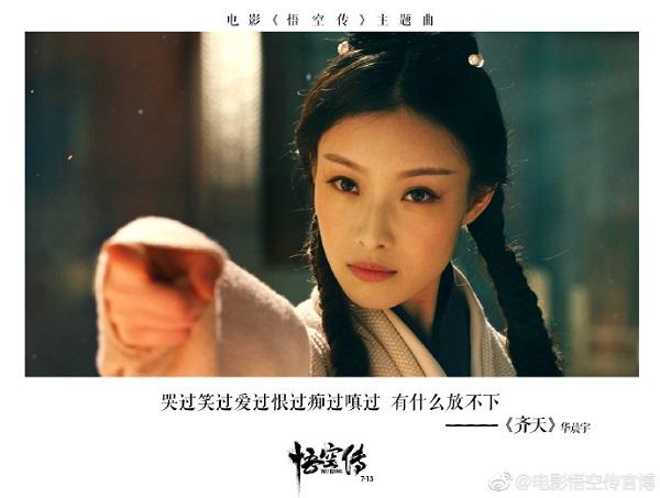 """Bành Vu Yến hóa khỉ vẫn cực """"soái"""", Trịnh Sảng gây nhức nhối với mái tóc """"chó gặm - Ảnh 6."""
