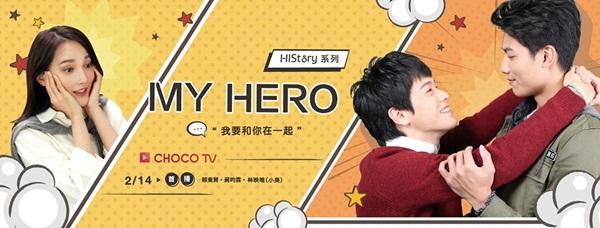 """""""History"""": Series đam mỹ đậm chất Đài Loan cho mùa hè thêm """"nóng"""" - Ảnh 17."""