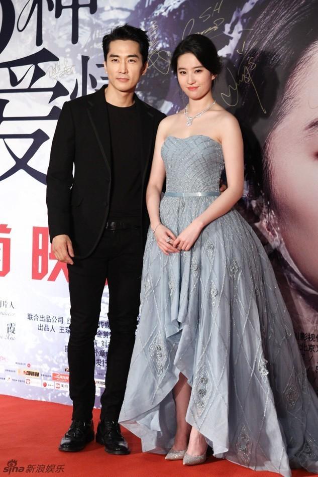 Chưa cưới, Lưu Diệc Phi đã có thai với Song Seung Hun? - Ảnh 1.