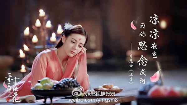 """Không thể nhận ra nổi Lưu Thi Thi vì đoàn phim """"Túy Linh Lung"""" dùng photoshop quá """"có tâm"""" - ảnh 8"""