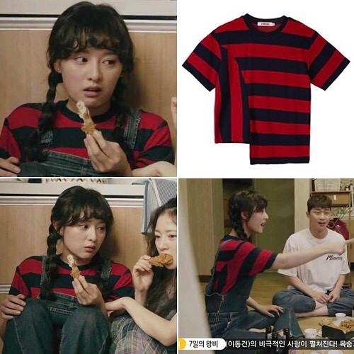 Kim Ji Won trong Đời Tôi Hạng Bét: Nhân viên bách hóa toàn diện đồ bình dân nhưng hứng lên cũng quất luôn bộ đồ 17 triệu đồng - Ảnh 13.