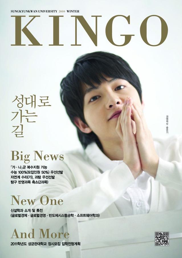Có ai như Song Joong Ki: Thời sinh viên toàn bị chụp lén và hình nào cũng giống bìa tạp chí - Ảnh 14.