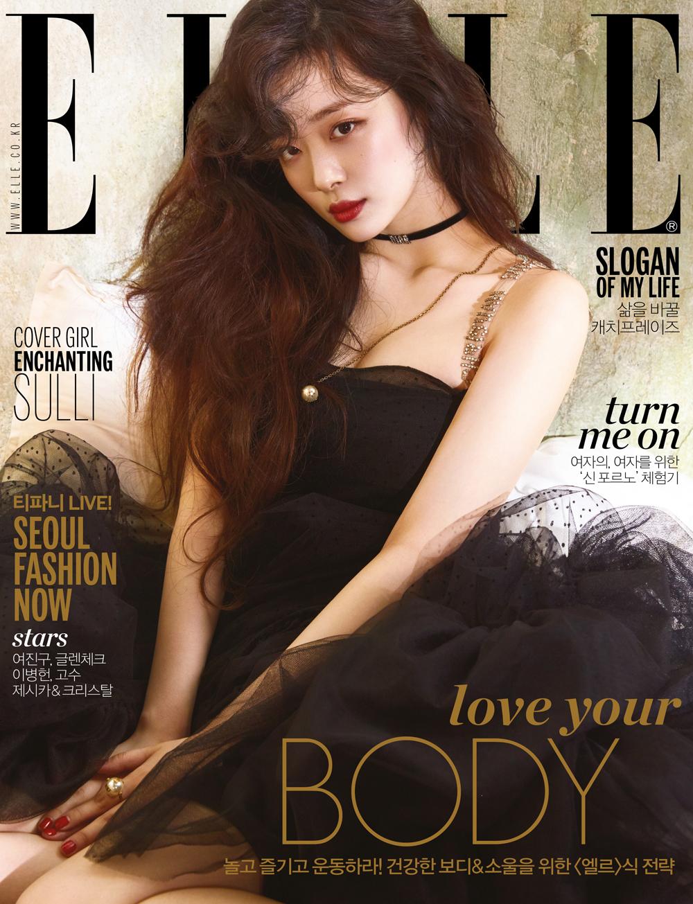 Sao Hàn: Sulli khoe da trắng ngần, lấp ló vòng một căng đầy trên bìa tạp chí