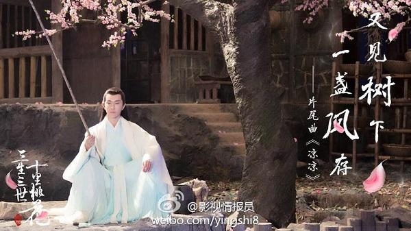 """Không thể nhận ra nổi Lưu Thi Thi vì đoàn phim """"Túy Linh Lung"""" dùng photoshop quá """"có tâm"""" - ảnh 9"""