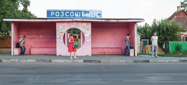 Chùm ảnh: Những trạm chờ xe buýt cực ấn tượng từ thời Liên Xô cũ - Ảnh 9.