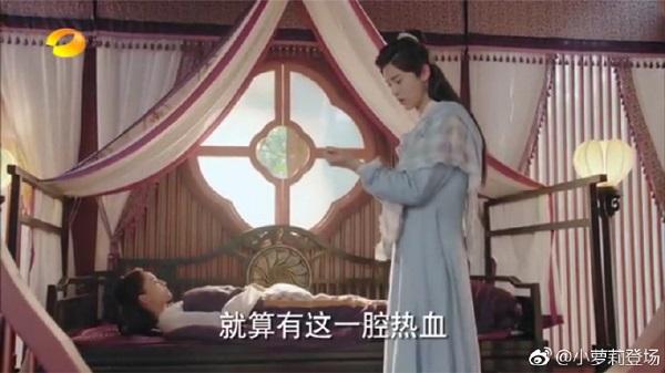 """""""Trạch Thiên Ký"""": Thánh nữ Na Trát liều mạng bảo vệ Luhan - Ảnh 6."""