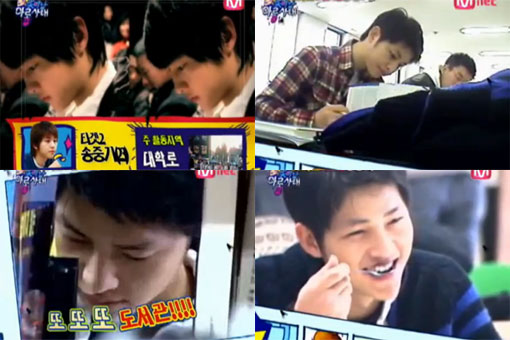 Có ai như Song Joong Ki: Thời sinh viên toàn bị chụp lén và hình nào cũng giống bìa tạp chí - Ảnh 7.