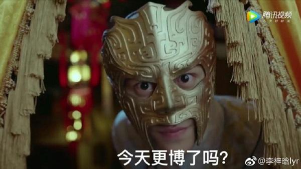 Hóng gì trong phim Oánh Oánh Dương Tử đóng cùng bạn trai? - Ảnh 4.