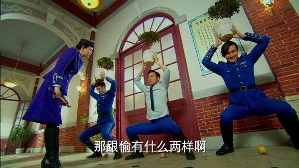 """""""Oan gia ngõ hẹp"""" – Chân lý luôn đúng trong phim Trung! - Ảnh 20."""