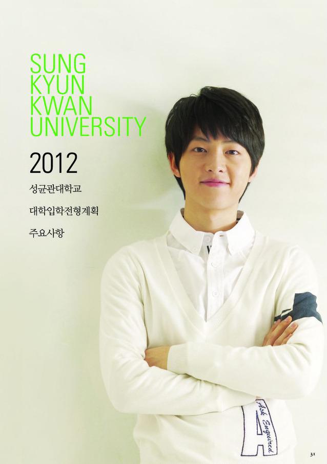 Có ai như Song Joong Ki: Thời sinh viên toàn bị chụp lén và hình nào cũng giống bìa tạp chí - Ảnh 13.