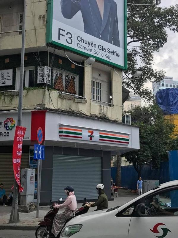 7- Eleven sắp có cửa hàng thứ 2 ở mặt đường lớn ngay trung tâm quận 1!