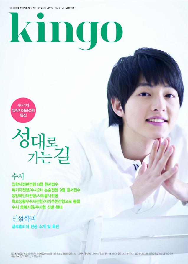 Có ai như Song Joong Ki: Thời sinh viên toàn bị chụp lén và hình nào cũng giống bìa tạp chí - Ảnh 12.