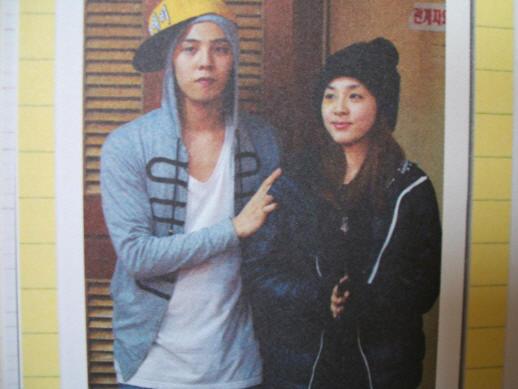 Nhìn G-Dragon và Dara mùi mẫn như thế này, trái tim Fangirl làm sao mà không loạn nhịp cho được!