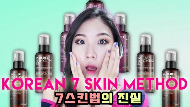 """Trào lưu """"nóng bỏng tay"""" từ Hàn Quốc: Bôi 7 lớp toner cho da bóng mịn như đi spa - Ảnh 1."""