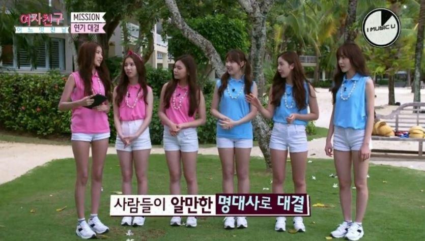Sao Hàn: Đây là các mỹ nhân có đôi chân dài nhất nhì showbiz Hàn