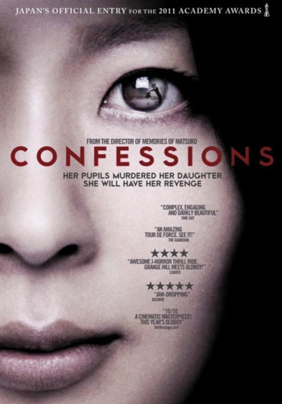 Confessions: Từ câu chuyện lớp học Nhật Bản gây ám ảnh đến nỗi sợ một xã hội vô cảm - Ảnh 1.
