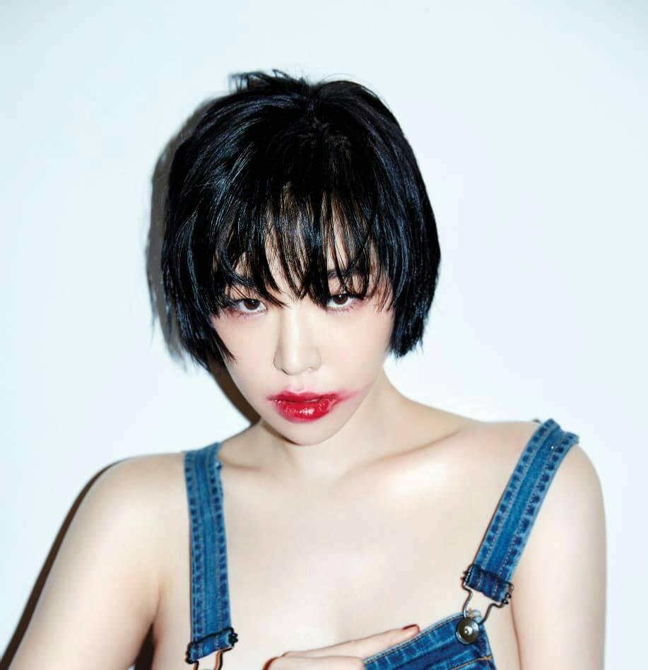 Sao Hàn: Nữ ca sĩ Gain (Brown Eyed Girls) đang cố