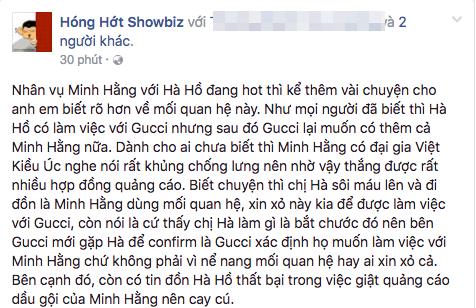 Đại diện Gucci từ chối trả lời về tin đồn Minh Hằng - Hà Hồ có chuyện giành giật hợp đồng - ảnh 2