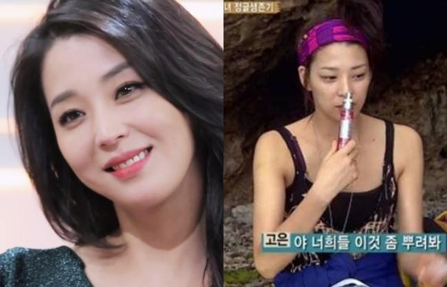 Công bố 39 sao nữ chính thức trở thành nạn nhân của show thực tế dìm hàng tàn nhẫn nhất xứ Hàn - ảnh 16