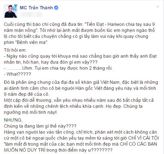 Sao Việt làm gì khi người thân, người yêu của mình bị nói xấu, xúc phạm nặng nề?  - Ảnh 7.