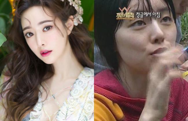 Công bố 39 sao nữ chính thức trở thành nạn nhân của show thực tế dìm hàng tàn nhẫn nhất xứ Hàn - ảnh 13