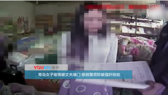 Vợ bị cưỡng hiếp và cướp hơn 300 triệu khi ở nhà một mình, chồng báo cảnh sát thì phát hiện sự thật choáng váng - Ảnh 3.