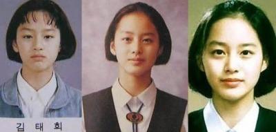 Và đây là nhan sắc mộc mạc từ trước khi nổi tiếng của Kim Tae Hee