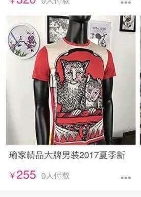 Bị tố mặc đồ fake, Decao không ngần ngại đưa bằng chứng mình mua nguyên set Gucci xịn - Ảnh 2.
