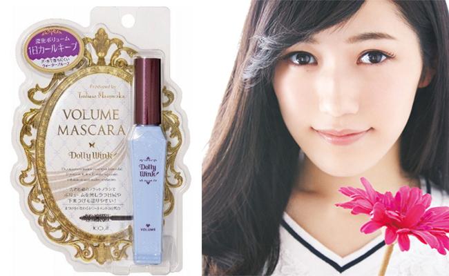 Mascara của Nhật không chỉ tốt mà còn rẻ cực kỳ! - Ảnh 1.