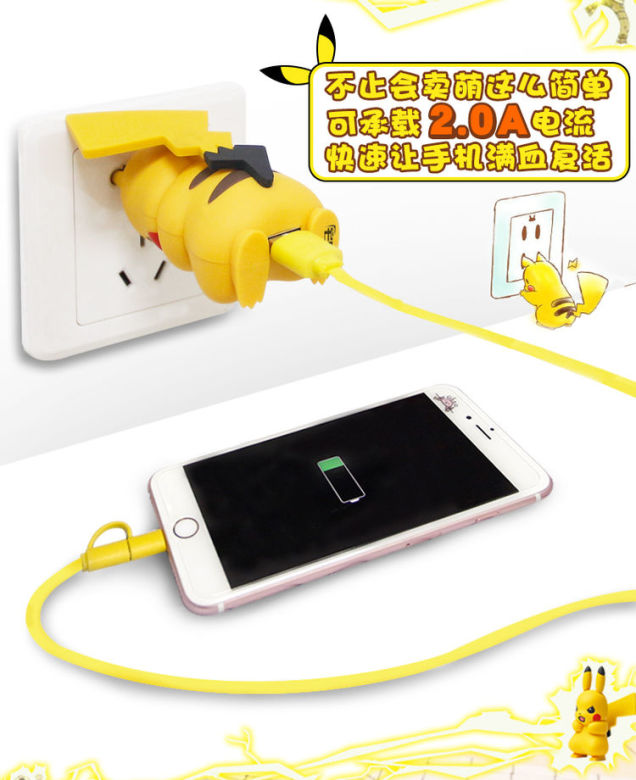 Chiêm ngưỡng dây sạc Pikachu mà ai cũng phải phì cười vì độ bá đạo của nó - Ảnh 5.