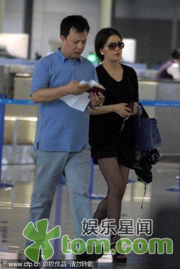 Anh trai Triệu Vy gây sốc khi chia cho vợ 1.800 tỷ đồng hậu ly hôn - Ảnh 2.