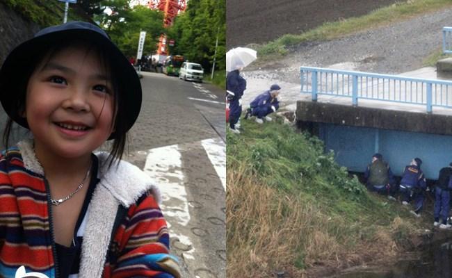 Phát hiện dấu hiệu thắt cổ trong <a taget='_blank' data-cke-saved-href='http://phunuvagiadinh.vn/tag/vu-an' href='http://phunuvagiadinh.vn/tag/vu-an'><i>vụ án</i></a> bé gái Việt Nam tử vong tại Nhật Bản - Ảnh 1.