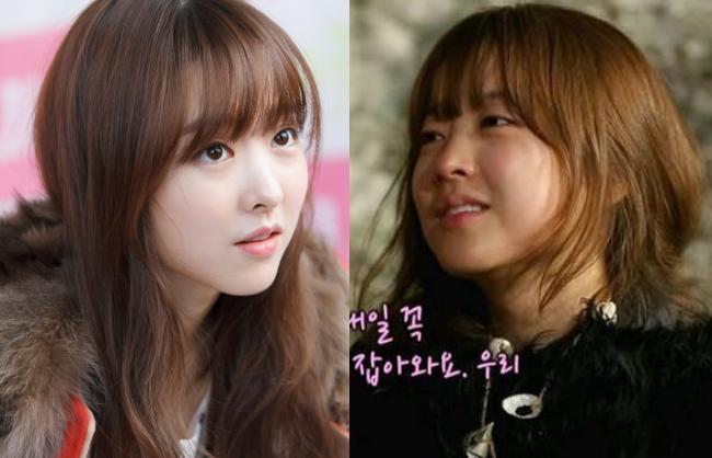 Công bố 39 sao nữ chính thức trở thành nạn nhân của show thực tế dìm hàng tàn nhẫn nhất xứ Hàn - ảnh 4