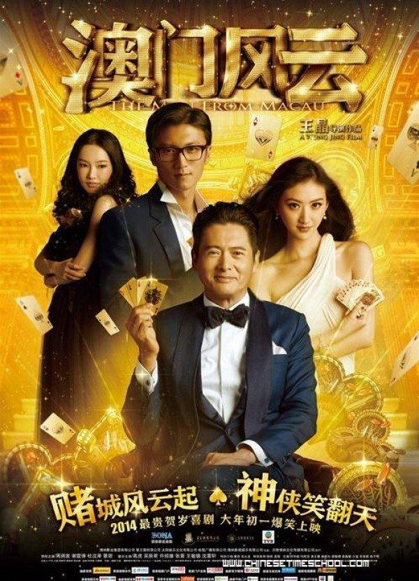phim-than-bai-2014-the-man-from-macau-fr