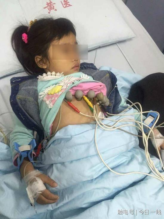 Trộn thuốc vào cơm khiến 10 em học sinh mầm non nhập viện