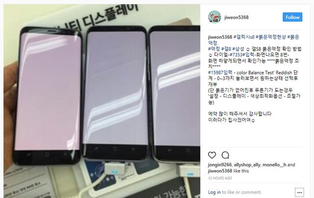 Samsung Việt Nam chính thức phản hồi về việc màn hình Galaxy S8 bị ám đỏ, khẳng định có thể khắc phục bằng phần mềm - Ảnh 1.